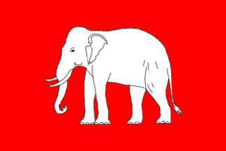 bendera negeri reman